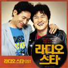 영화 라디오스타 OST [MA]