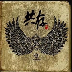 YB 8집 [REC,MIX,MA]