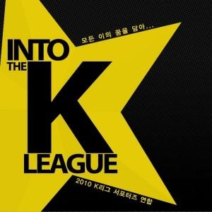 into the K-LEAGUE [REC,MIX,MA]