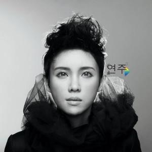 장연주 [EP] [MIX]