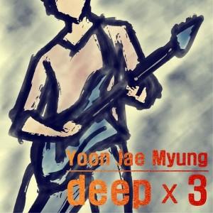 윤재명 기타연주 음반 [REC,MIX,MA]