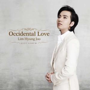 임형주 - Occidental Love [REC,MIX,MA]