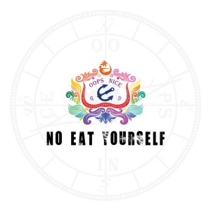 웁스 나이스 [싱글] [REC,MIX,MA]