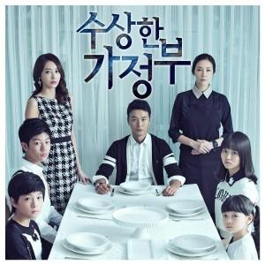수상한 가정부 OST [REC,MIX,MA]