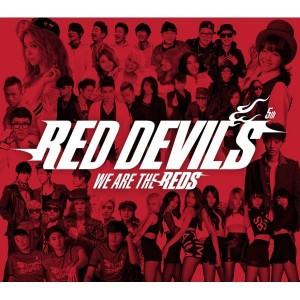 2014 붉은 악마 5집 공식응원가 [REC,MIX,MA]