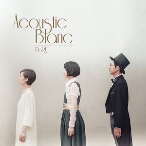 박기영 - Acoustic Blanc Part.1 [REC,MIX,MA]