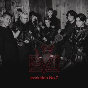 Evolution No.7 노라조 [MIX,MA]