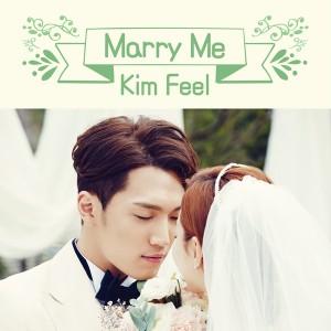 김필 - Marry me [REC,MIX,MA] Mixed by 김대성
