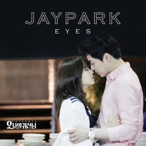 박재범 - Eyes [REC,MIX,MA] Mixed by 김대성