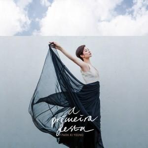 박기영 - A Primeira Festa [REC,MIX,MA] Mixed by 김대성
