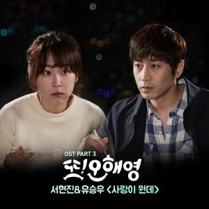 검정치마 - 기다린 만큼, 더 [REC,MIX,MA] Mixed by 김대성