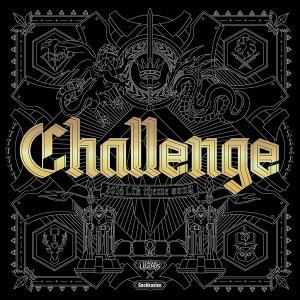 국카스텐 - CHALLENGE [REC,MIX,MA] Mixed by 김대성