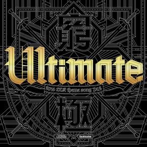 국카스텐 - ULTIMATE [REC,MIX,MA] Mixed by 김대성