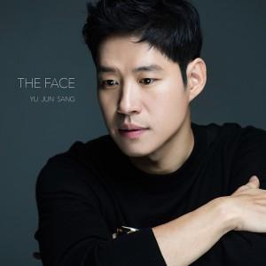 유준상 - THE FACE [REC,MIX] Mixed by 김대성