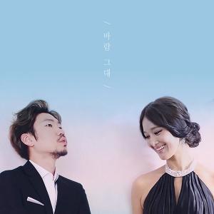 마리아주 - 운명 [REC,MIX,MA] Mixed by 최민성