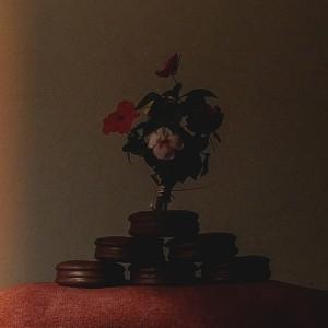 문문 - 에덴 [REC,MIX,MA] Mixed by 김대성