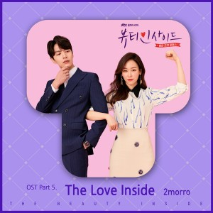 2morro - The Love Inside [MIX,MA] Mixed by 최민성