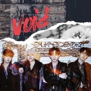 더 로즈 - Void [REC,MIX] Mixed by 김대성