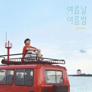 산들 - 생각집 [REC,MIX] Mixed by 김대성