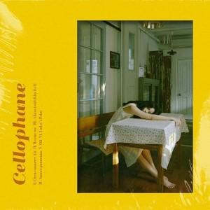 프롬 - CELLOPHANE [MIX,MA] Mixed by 김대성
