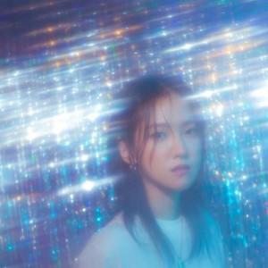 신해남과 환자들 - 보물성 [REC,MIX,MA] Mixed by 김대성