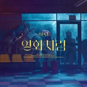 B1A4 - Origine (오리진) [REC,MIX]Mixed by 김대성 (Track 6, 8, 10)