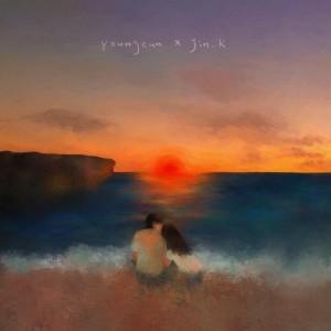 영은, Jin.K - Sunset cliffs [MIX,MA]Mixed by 김대성