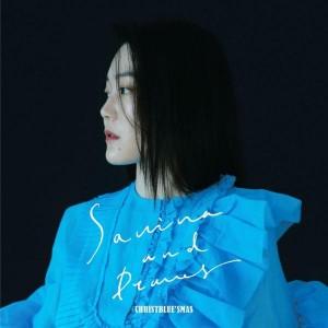 사비나앤드론즈 - 크리스블루스마스 [REC,MIX,MA]Mixed by 김대성
