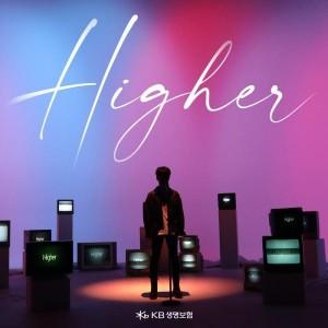 하현우 - Higher (KB생명보험 X 하현우 전국민 극복송) [REC,MIX,MA]Mixed by 김대성