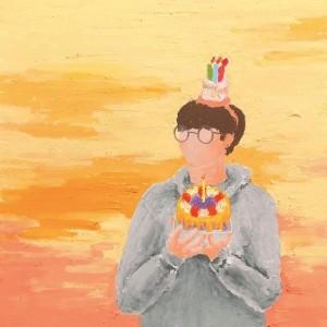 이주찬 - 생일 축하해 [MIX,MA]Mixed by 양하정
