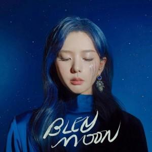 리하 - BLEU MOON [MIX,MA]Mixed by 김대성