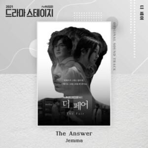 젬마 - The Answer (tvN 드라마 스테이지 2021 - '더 페어 ost') [REC,MIX,MA]Mixed by 김대성