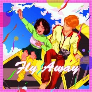 이민규 - Fly away [MIX,MA]Mixed by 최민성