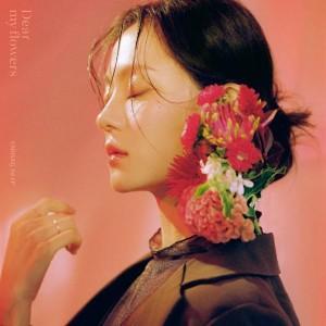초승 - 꽃들에게 [REC,MIX,MA]Mixed by 김대성