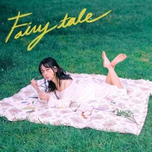 김아현 - FAIRYTALE [REC,MIX,MA]Mixed by 김대성(Track2), 최민성(Track1, 5)