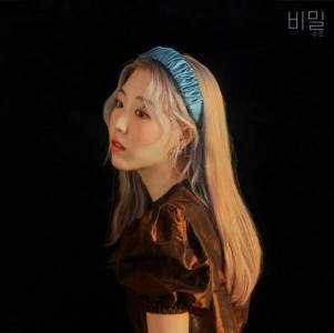 수조 - 비밀 [MIX,MA]Mixed by 김대성