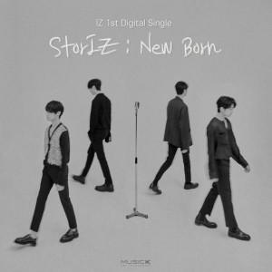 아이즈 - StorIZ:New Born [REC,MIX,MA]Mixed by 김대성