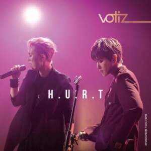서문탁X백현 - Hurt [REC,MIX,MA]Mixed by 김대성
