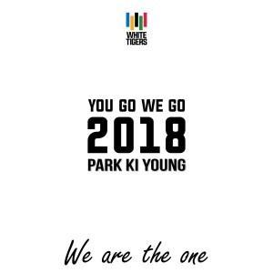 박기영 We Are The One [REC,MIX,MA] Mixed by 김대성