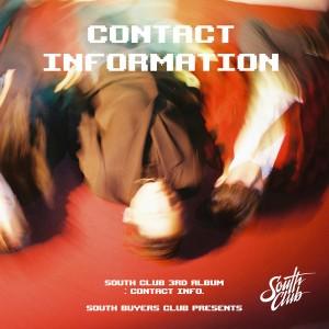 사우스클럽 - Contact Information [REC,MIX,MA] Mixed by 김대성