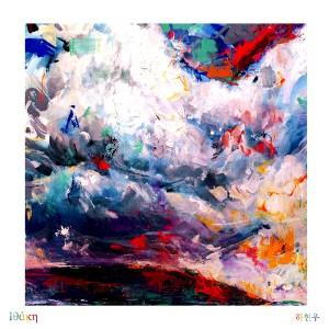 하현우 - Ithaca [REC,MIX,MA] Mixed by 김대성
