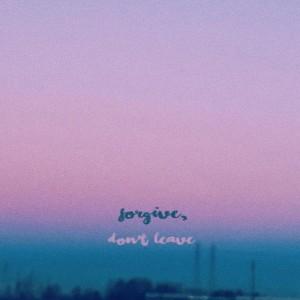이유하 - forgive, don't Leave [REC,MIX,MA] Mixed by 최민성