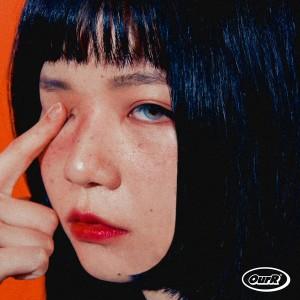 OurR (아월) - haaAakkKKK!!! [MIX,MA] Mixed by 김대성