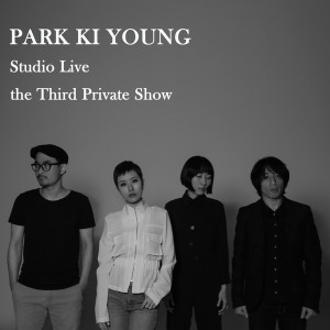 PARK KI YOUNG Studio Live [REC,MIX,MA] Mixed by 최민성