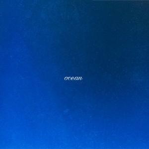 김현진 - ocean [REC,MIX,MA] Mixed by 최민성