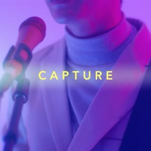 임헌일 - Capture [REC,MIX] Mixed by 김대성