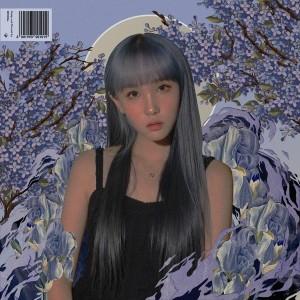 meeuz - 더 깊 [MIX] Mixed by 김대성